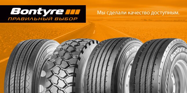 mir-shin-izhevsk.ru-647x323